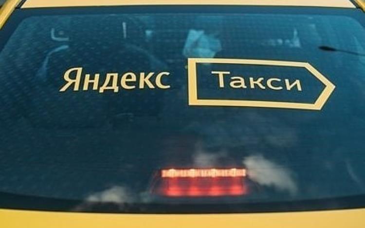 minusy-raboty-v-yandex-taxi