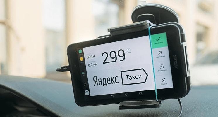 nyuansy-yandex-taxi