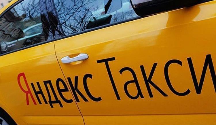 avto-yandex-taxi