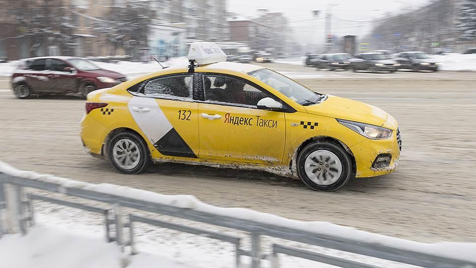 нижний новгород яндекс такси