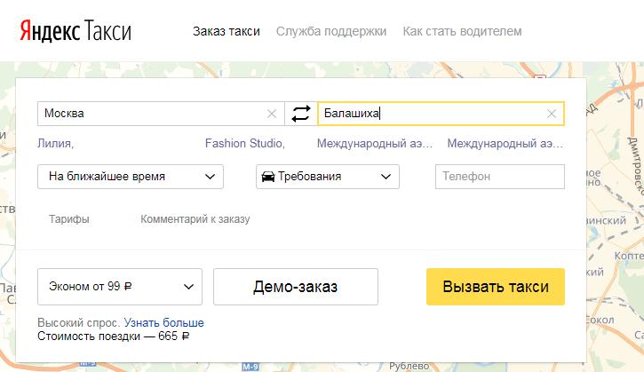 карта халва карта года по версии banki.ru