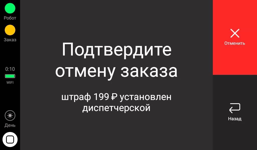 Как позвонить в службу поддержки Яндекс такси. Номера телефонов для водителей