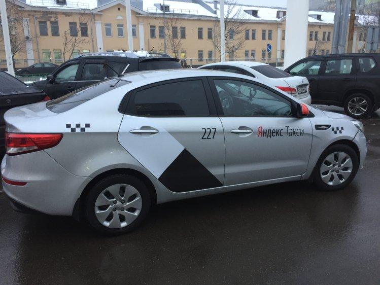 яндекс такси список городов