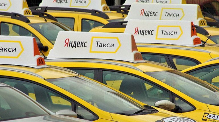 taksopark-yandex