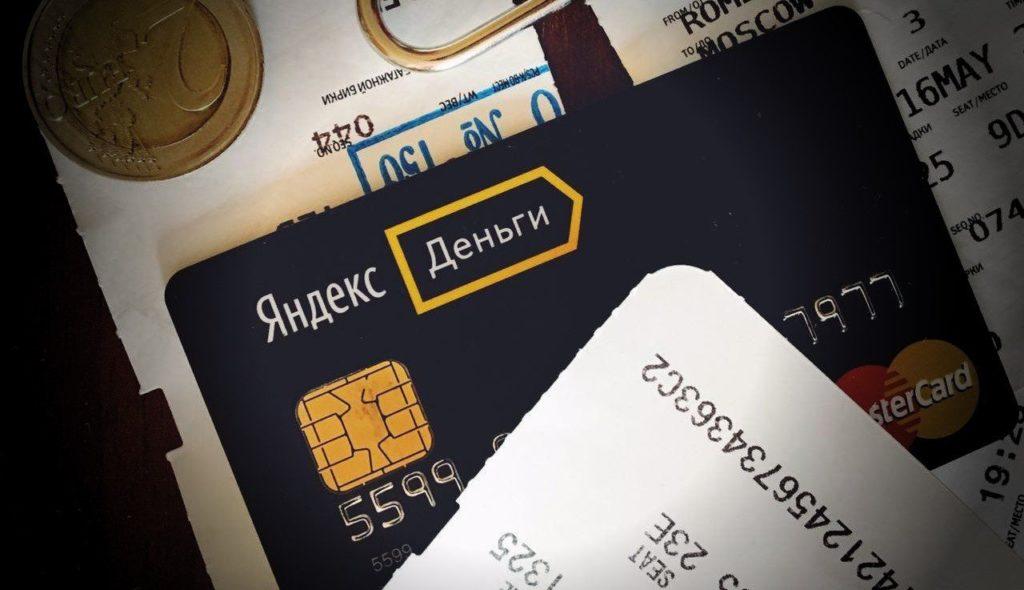 займы онлайн на киви кошелёк без привязки банковской карты