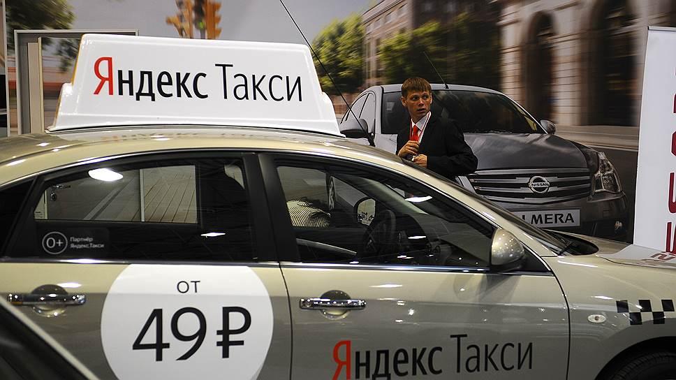 корпоративные клиенты такси