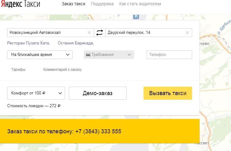 yandex-taxi-telefon
