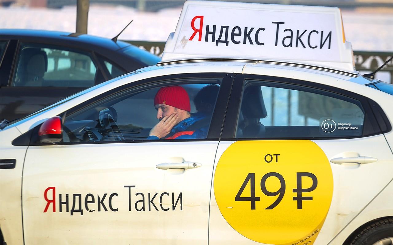 yandex-taxi-ozhidanie