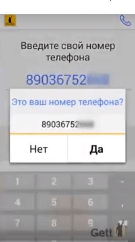 банки москвы кредитные карты онлайн