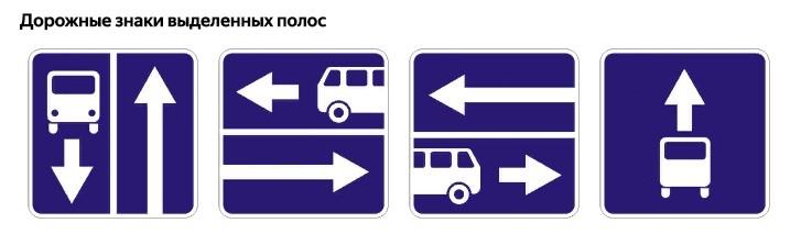 videlennaya-polosa-dlya-taksi