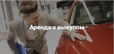raskat-avto