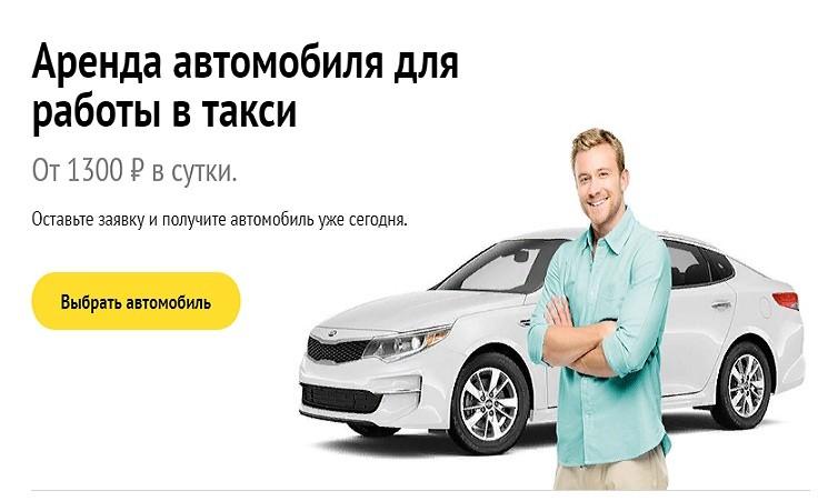 avto-s-vikupom