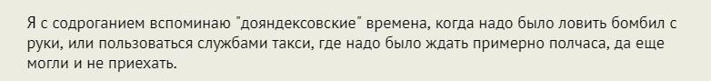 plusi-agregatorov