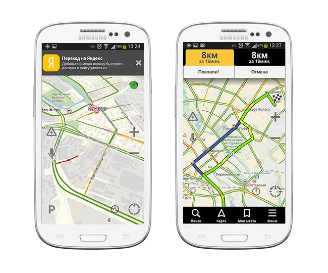 Яндекс Навигатор как установить, как пользоваться