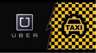 Как заказать Uber такси в Москве?